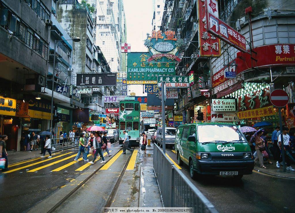 珠海城市素材,珠海高楼大厦 建筑园林 建筑摄影 城市风景 摄影图库
