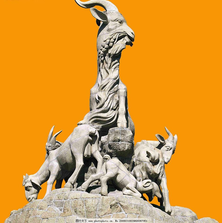 五羊雕塑 广州市 五羊石像