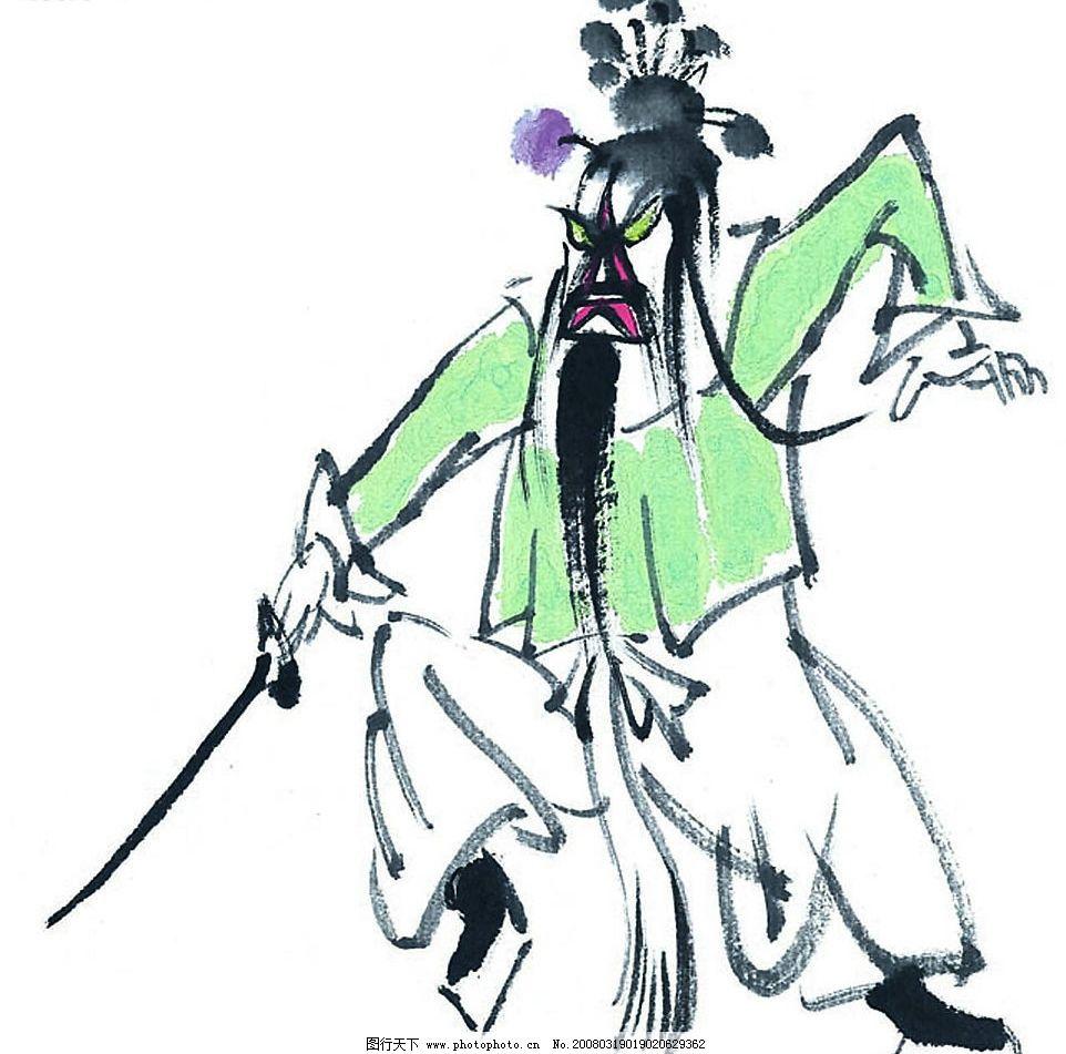 关羽(古典墨画人物素材)图片