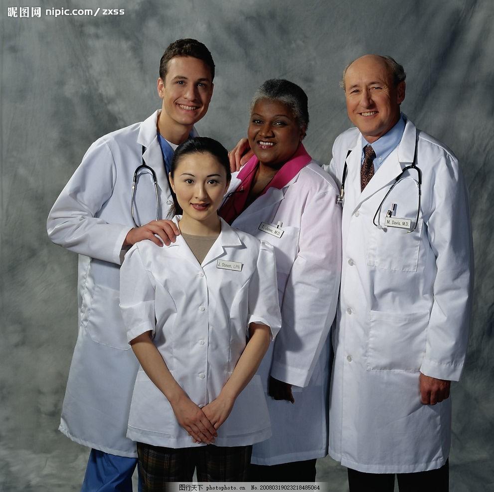 中外医生团队