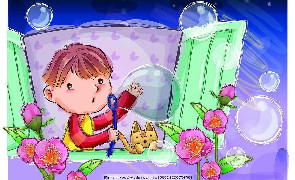可爱男女卡通图 小男孩 泡泡 花 窗户 矢量人物 儿童幼儿 矢量图库