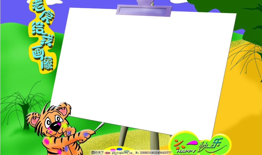 ppt 背景 背景图片 边框 模板 设计 素材 相框 1001_594