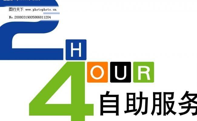 cdr 标识标志图标 标准 企业logo标志 矢量图库 中国移动通信 中国