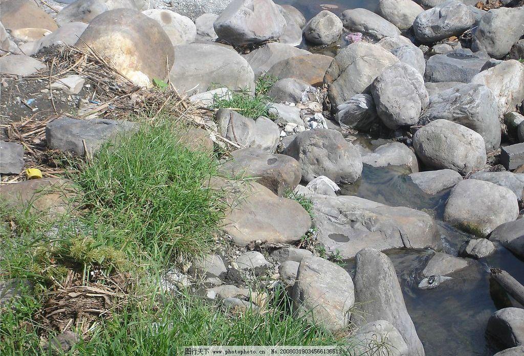 溪边石头 乱石 自然景观 田园风光 摄影图库 300 jpg