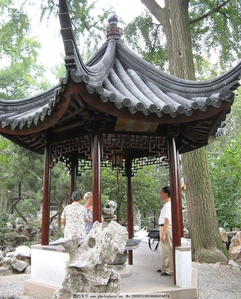 亭子 岩石 树 自然景观 风景名胜 摄影图库 180 jpg
