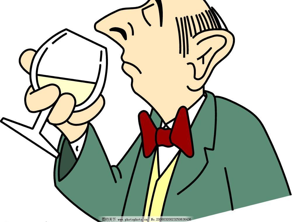 饮酒 人物 矢量人物 职业人物 服务员 矢量图库   eps