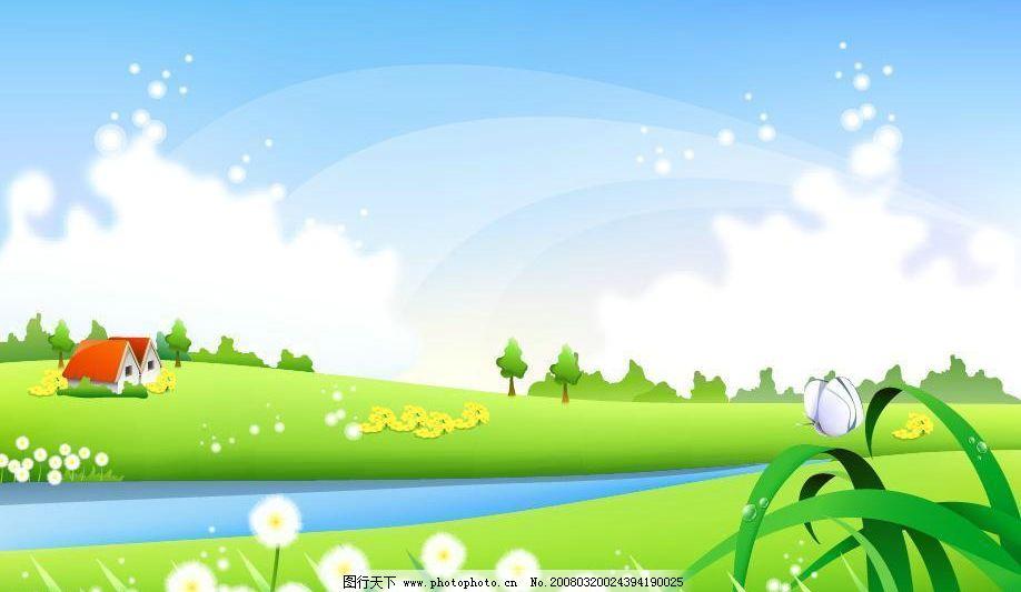 矢量风景 蝴蝶 蒲公英 房子 草地 树 小河 花 自然景观 其他 矢量图库