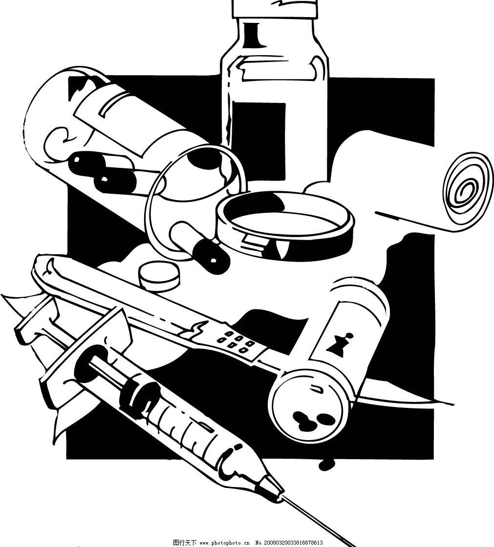 医疗器械图片