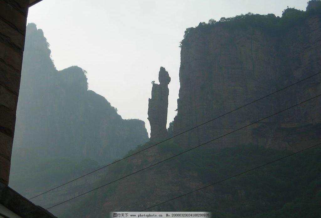 石人 新乡 八里沟 旅游摄影 自然风景 摄影图库 300 jpg