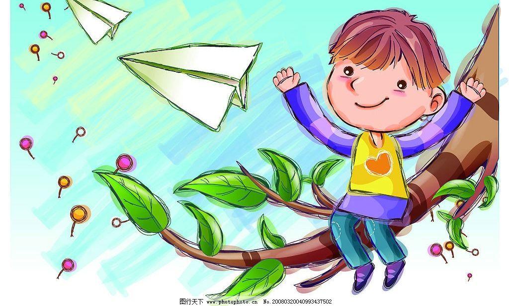 小男孩 纸飞机