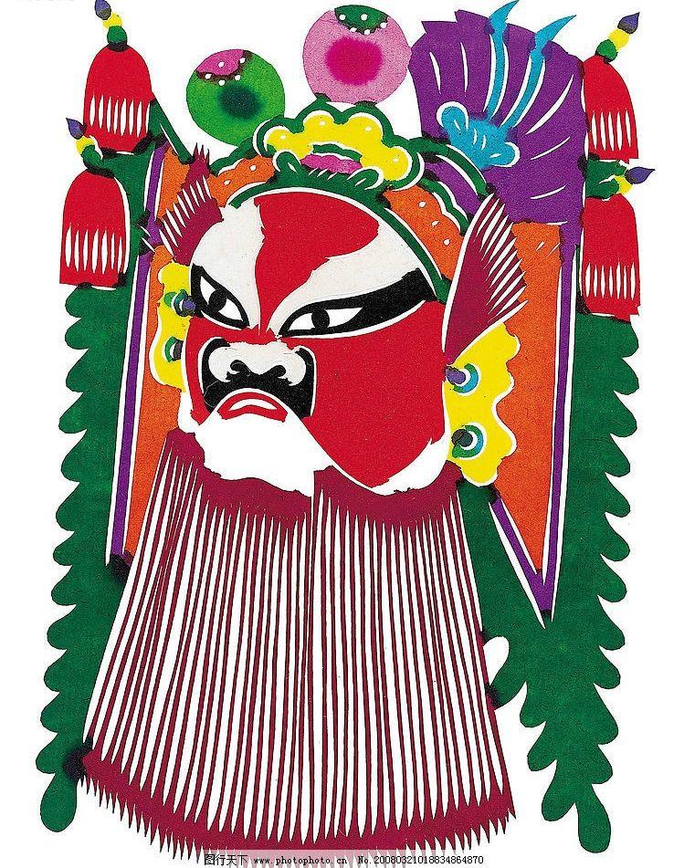 剪纸艺术 戏剧脸谱 文化艺术 传统文化 设计图库 304 jpg