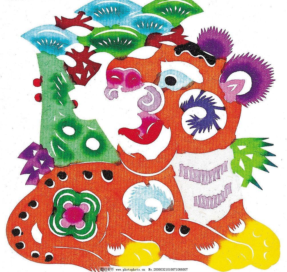 十二生肖 虎 剪纸 文化艺术