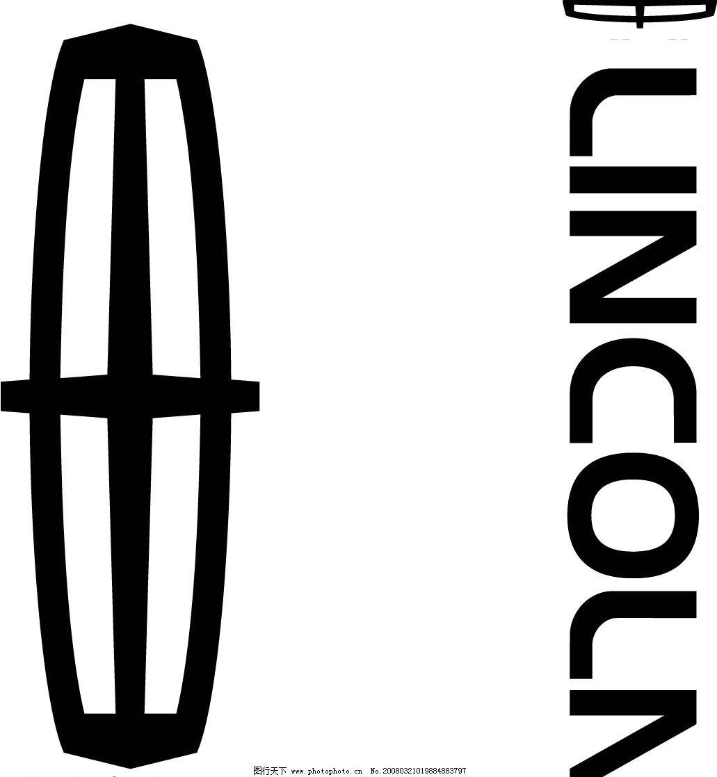 林肯/lincoln 汽车标志 标识标志图标 公共标识标志 标志 矢量图库