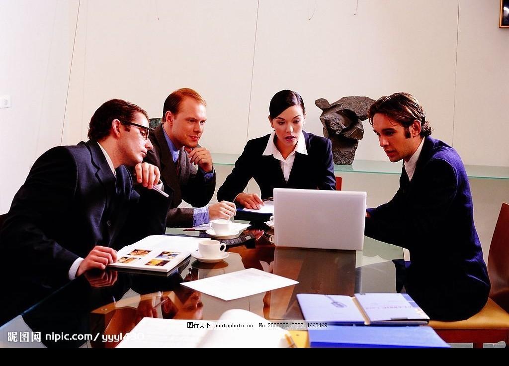 白领精英系列22 人物图库 职业人物 2008职场人物摄影图片素材 摄影图片