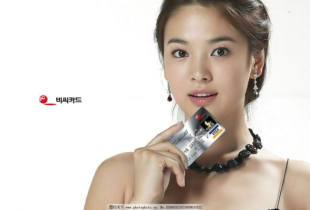 宋慧乔 各类广告中的女主角 化妆品 画册 美女图片