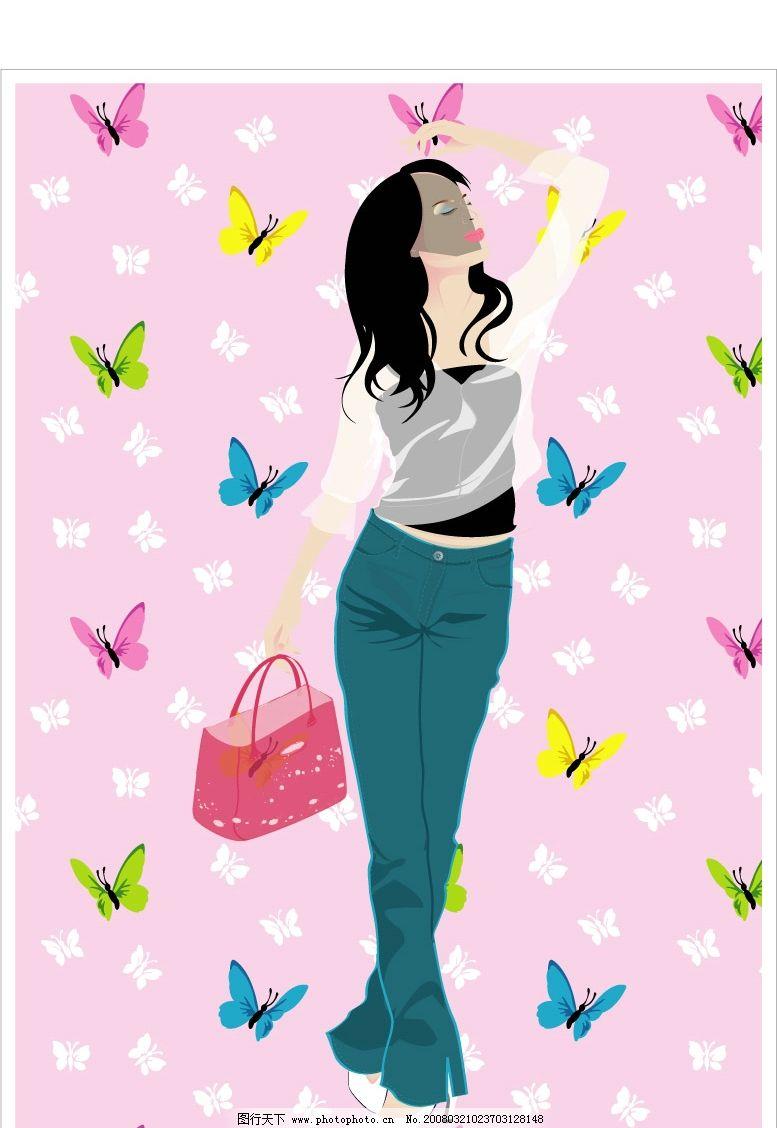 时尚女人卡通图片 矢量人物
