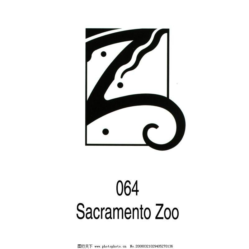 动物园,水族馆0011_logo设计_广告设计_图行天下图库
