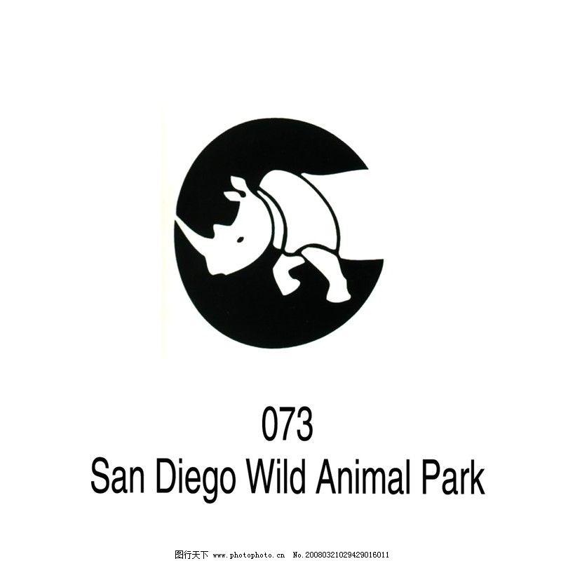 世界标识 动物园,水族馆
