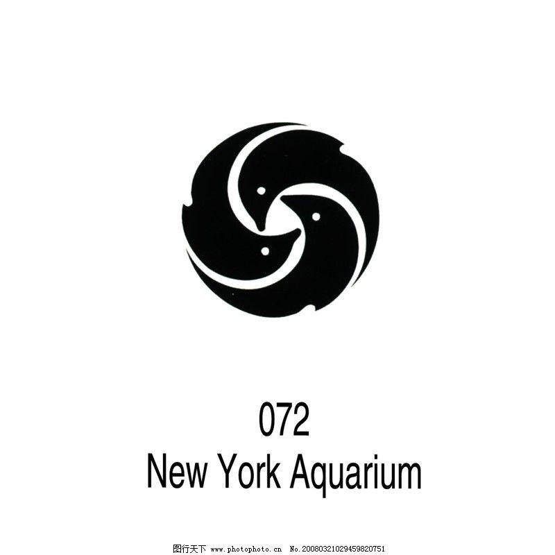 动物园,水族馆0019_logo设计_广告设计_图行天下图库