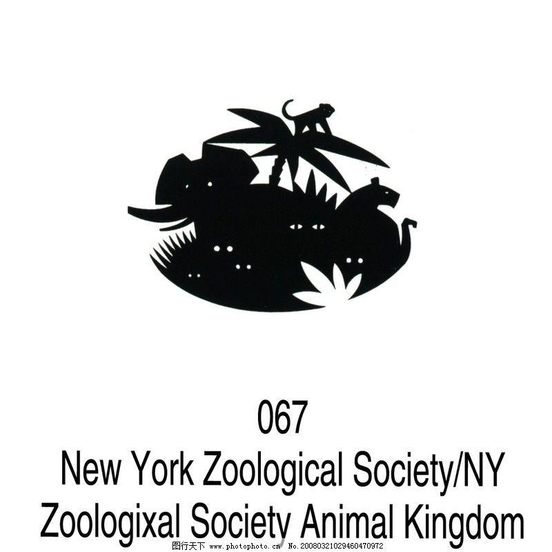 动物园,水族馆0014_logo设计_广告设计_图行天下图库