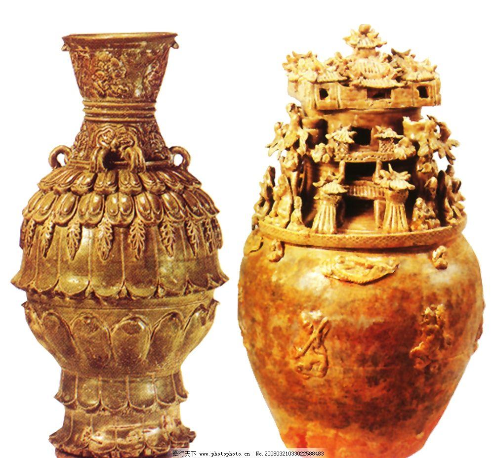 陶瓷设计与工艺
