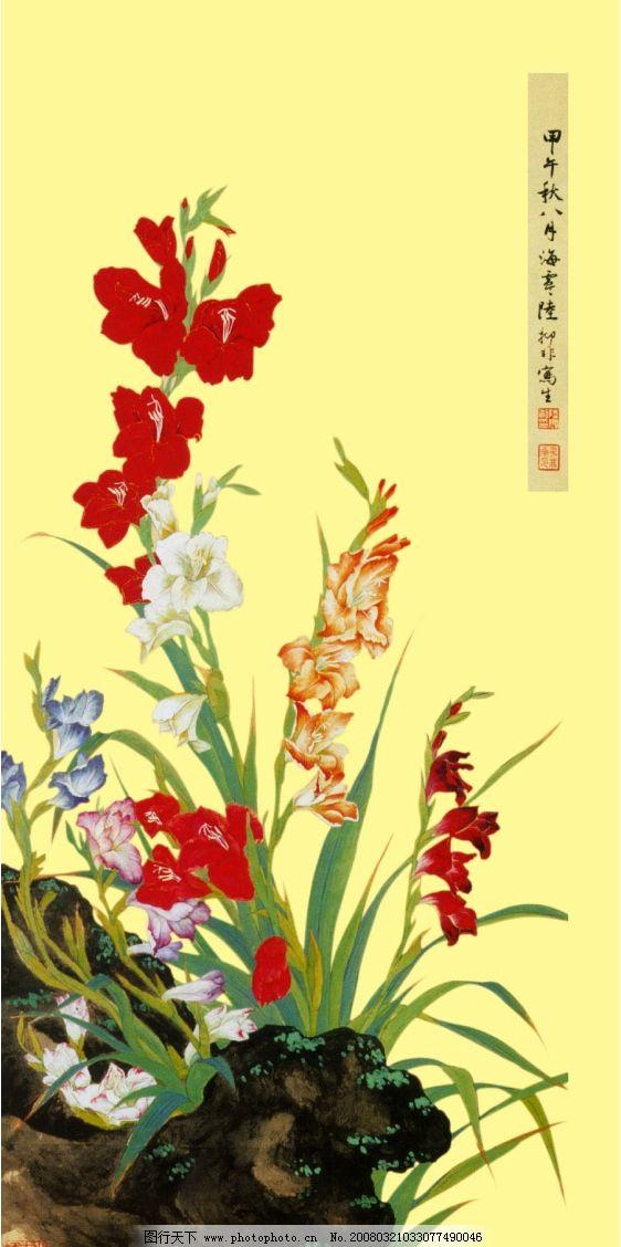 设计图库 高清素材 自然风景    上传: 2008-3-21 大小: 9.