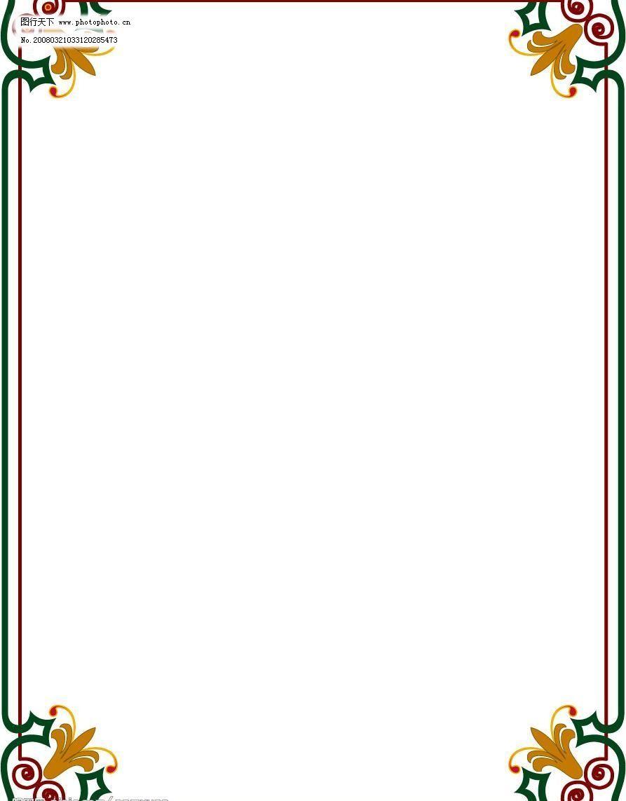 花框 相框 底纹边框 边框相框 矢量图库   eps psd源文件 婚纱|儿童