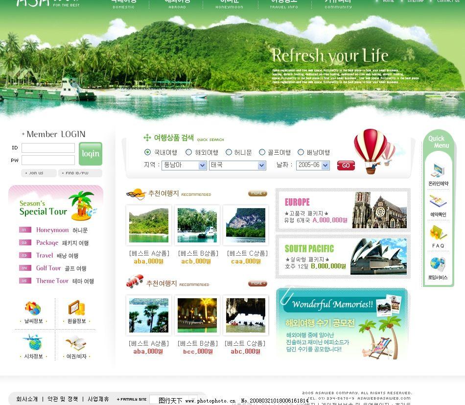 旅游网页模板图片_网页界面模板_ui界面设计_图行天下