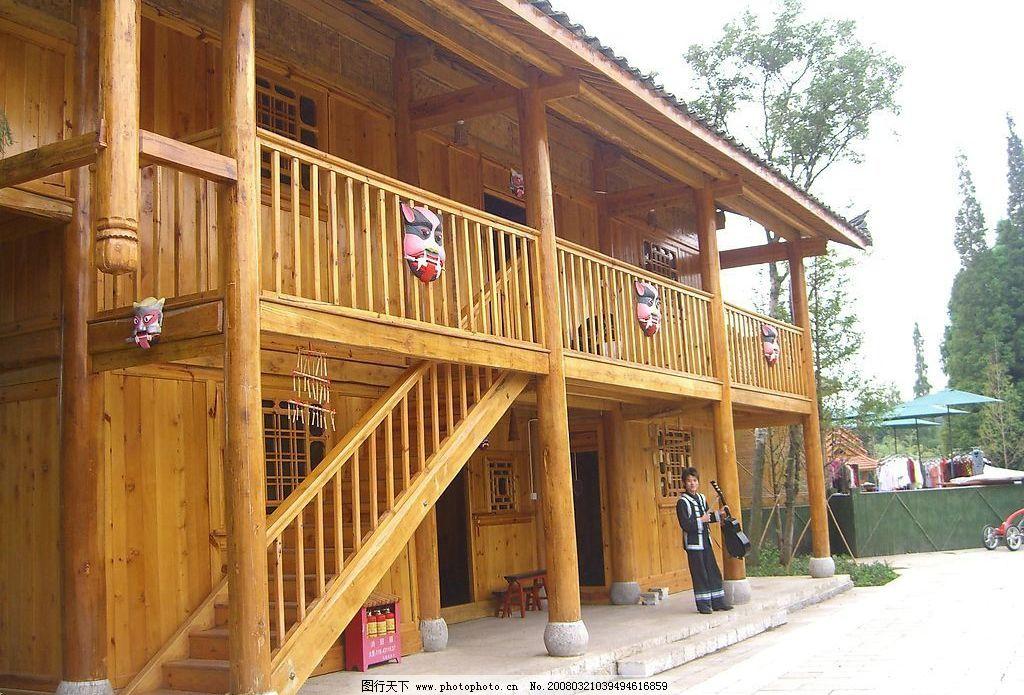 木房子 建筑园林 建筑摄影 风景 摄影图库