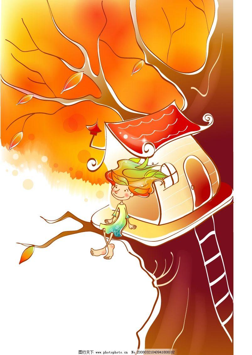 树屋上的孩子 唯美插画 矢量人物 儿童幼儿 矢量图库   ai