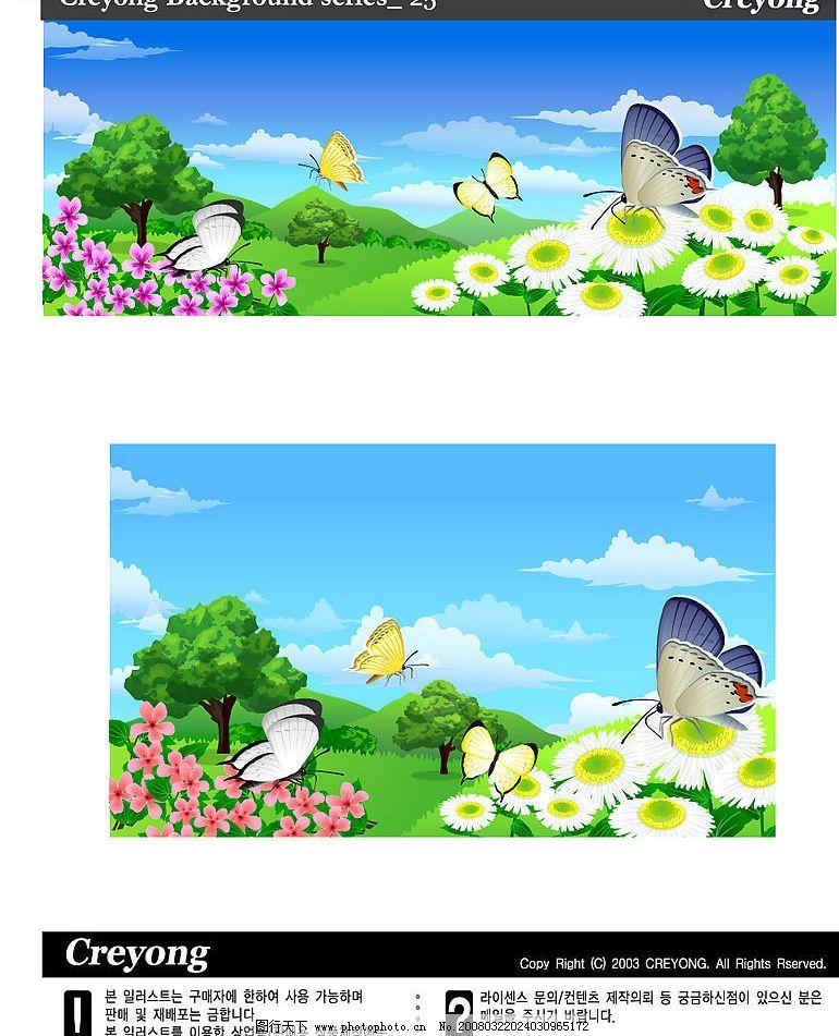 梦幻风景38 童话世界 蓝天 白云 草地 树 花卉 蝴蝶 花丛