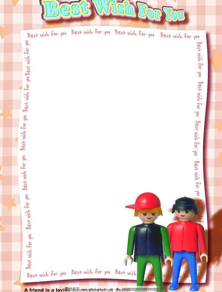 精美信纸图片,信纸包装 精美信纸包装 高清晰图 设计