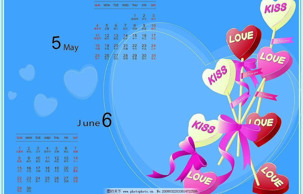 2008年5,6月日历 5,6月日历 心型帮帮糖 其他 图片素材 设计图库 72