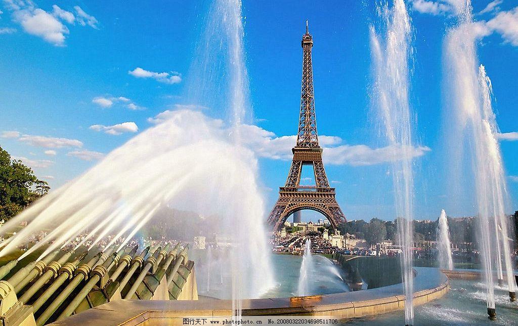 喷池与巴黎铁塔 喷池 巴黎铁塔 风景 蓝天白云 游人 自然景观 风景