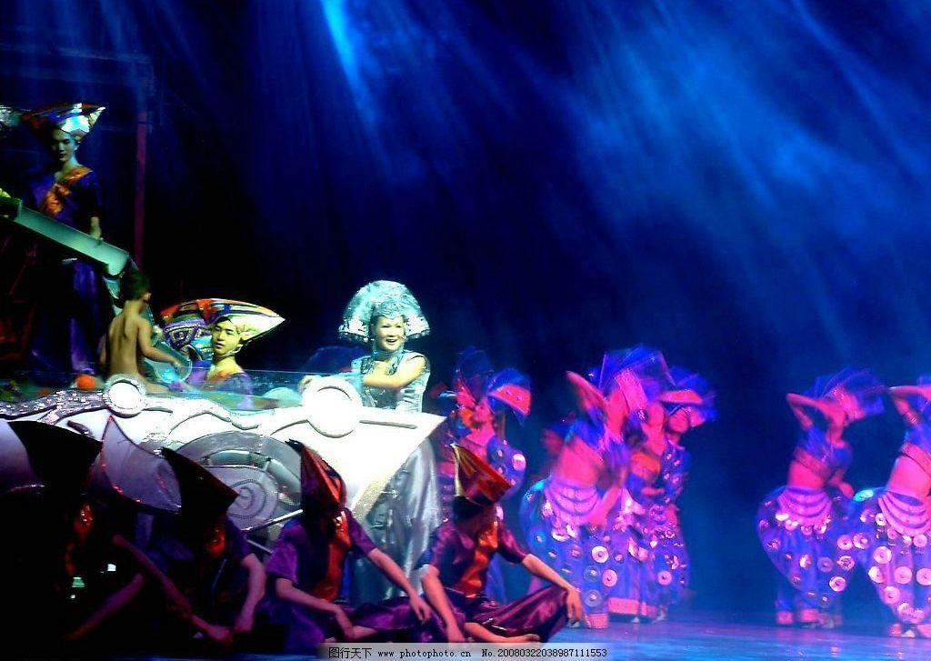 舞台 舞蹈 音乐 舞台设计 灯光艺术 少数民族 摄影 美丽服饰