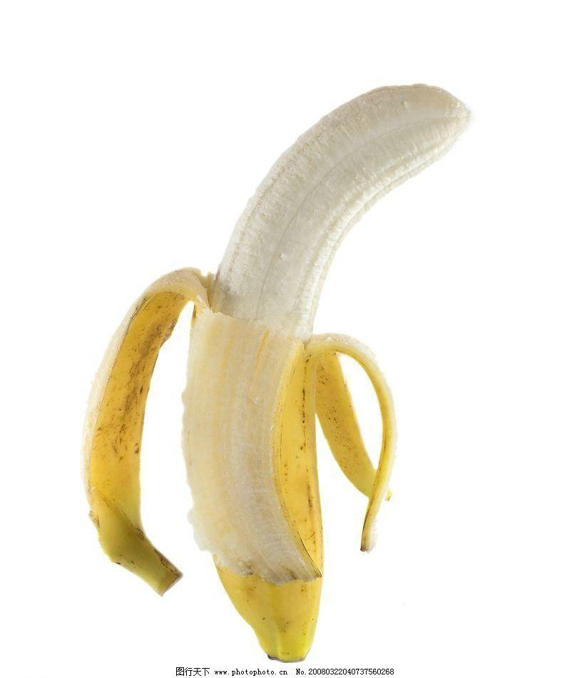 高清香蕉图片