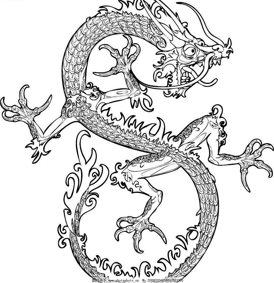 超酷中国龙矢量素材-1图片
