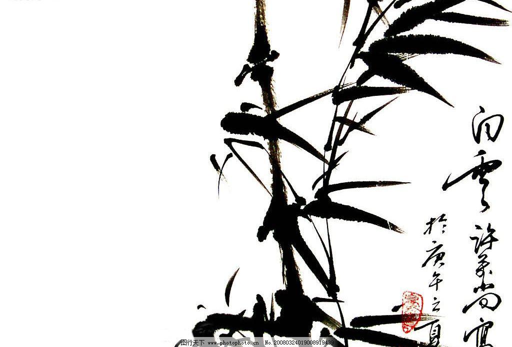 竹子水墨画 竹子 文化艺术 绘画书法 竹 设计图库 300 jpg