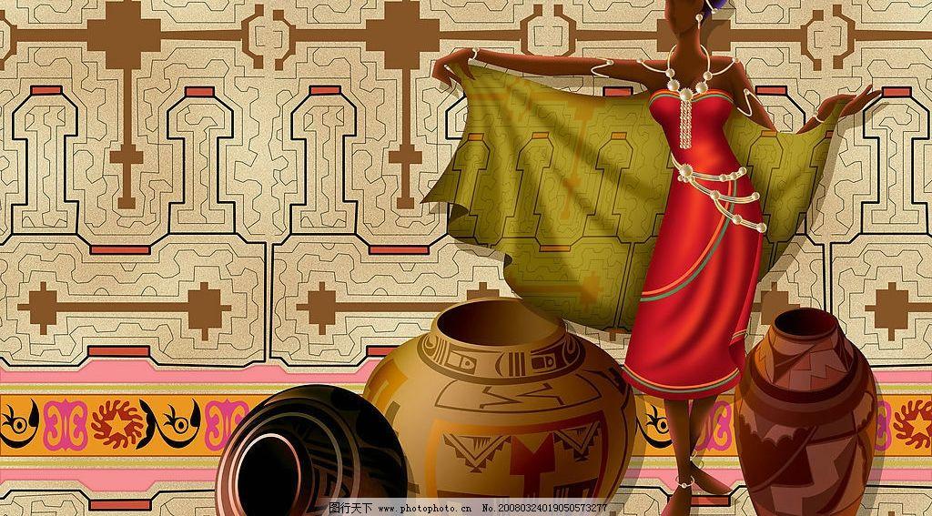 手绘壁画少数民族少女与艺术陶罐 艺术图案花纹 古典少数民族美女跳舞