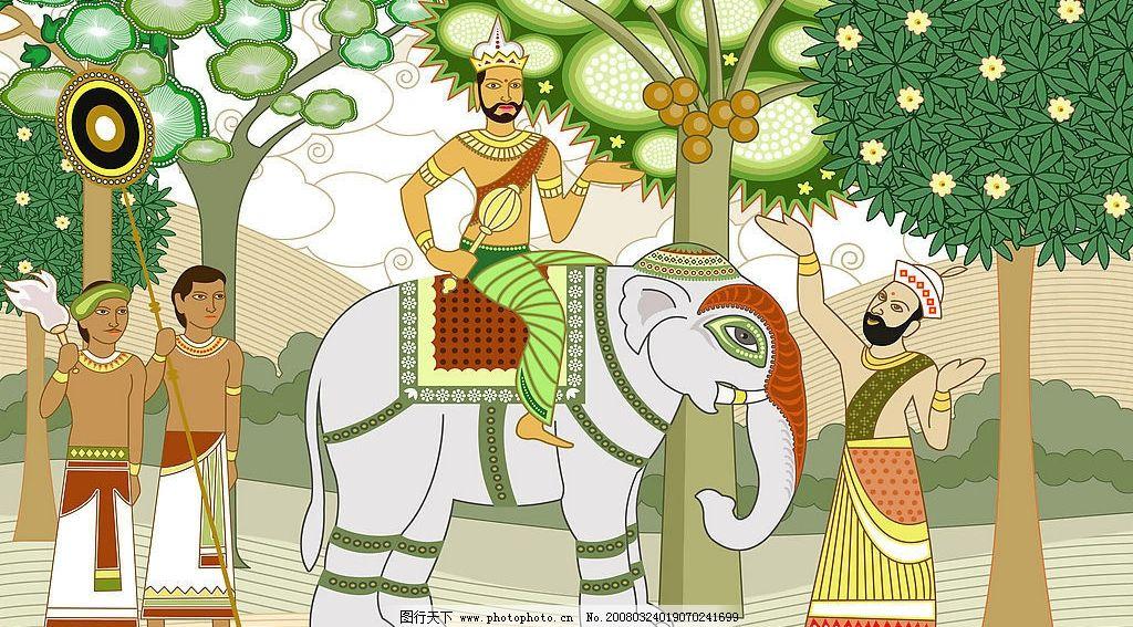 手绘壁画,古代君王,埃及君王