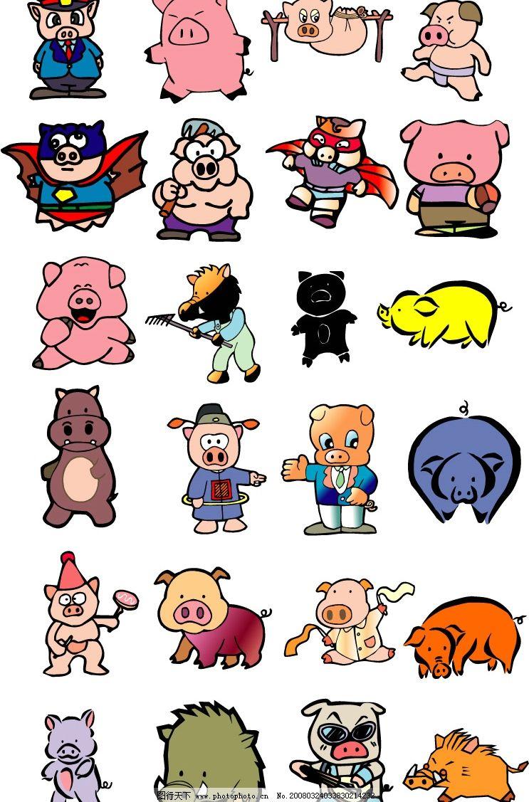 卡通猪矢量图片