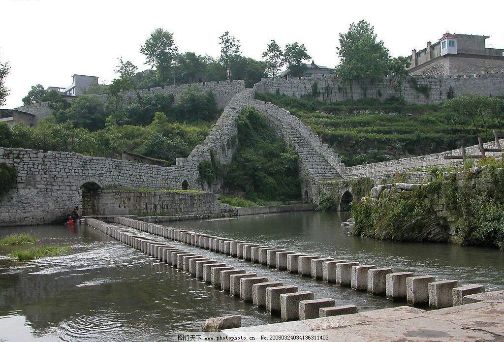 贵州福泉水城 风景 水 旅游摄影 自然风景 摄影图库 300 jpg