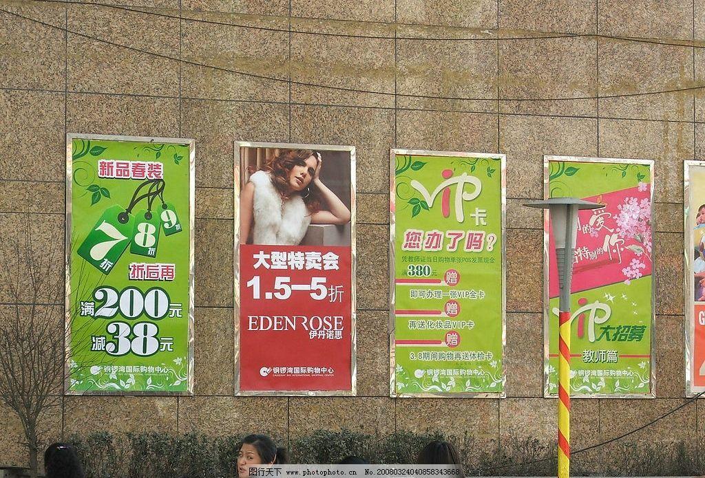 外墙pop广告图片图片