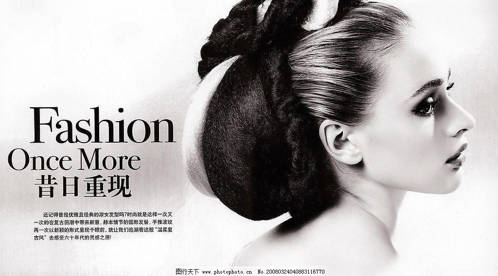 化妆品广告美女图片_其他图片素材
