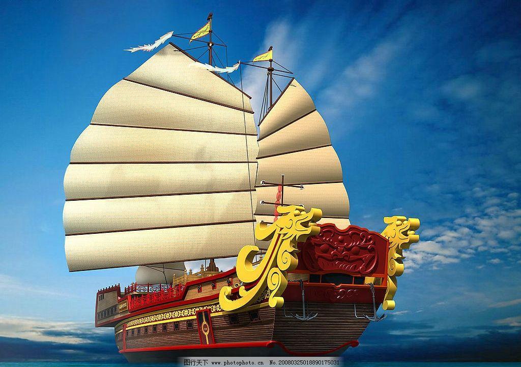帆船 舟 仿古 航行 航海 木船