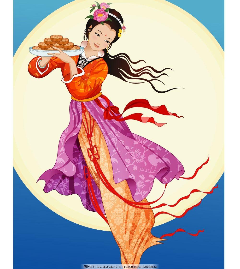 飞月嫦娥 中秋节 月饼 神话 团圆 仙女 月亮 圆月 节日素材