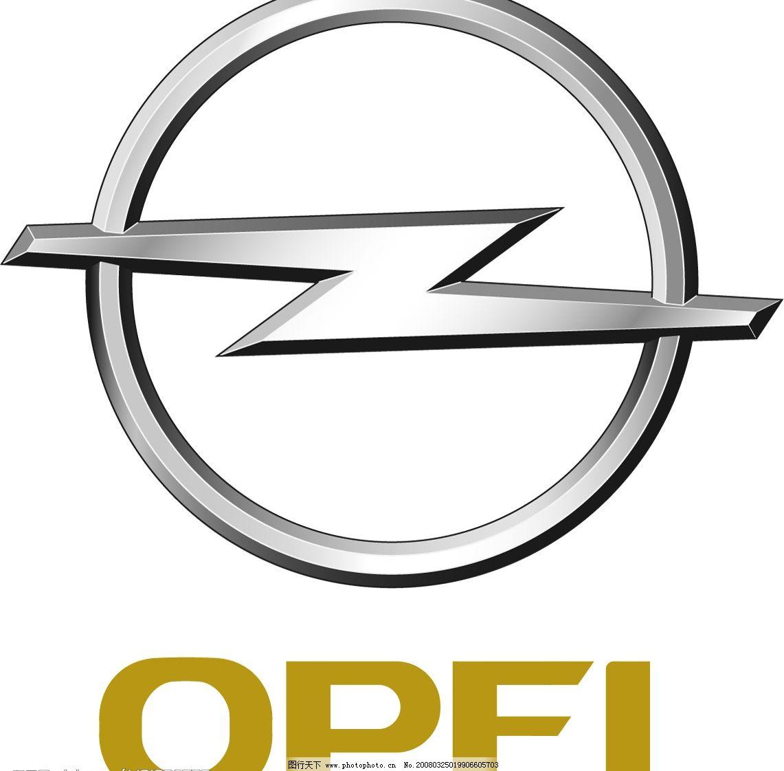 欧宝汽车标志矢量图 欧宝汽车 标识标志图标 企业logo标志 矢量图库