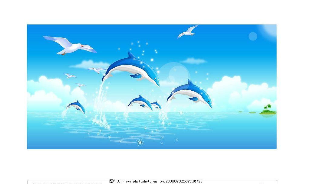 海豚 海洋风光素材 ai 大海 小岛 海鸥 蓝天白云 矢量图 矢量素材库