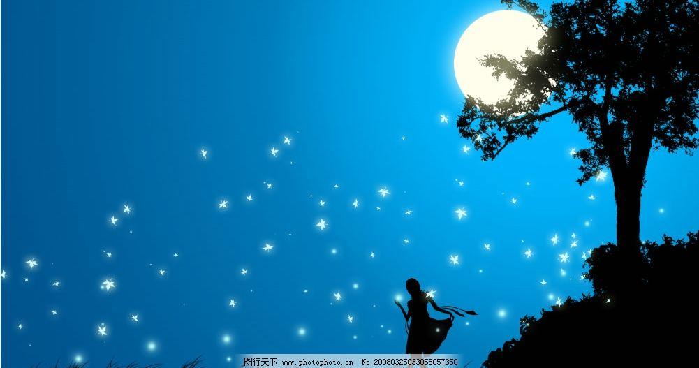 浪漫 人物剪影 萤火虫 月亮 树 psd分层素材 其他 源文件库   psd