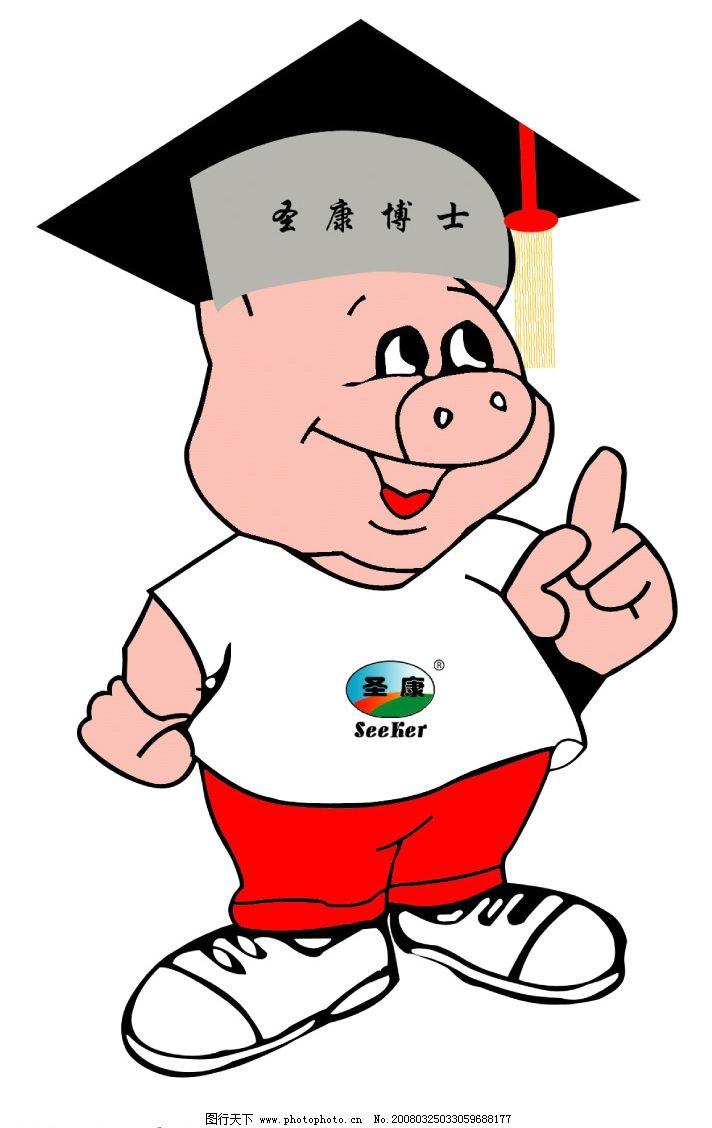 卡通小猪图片